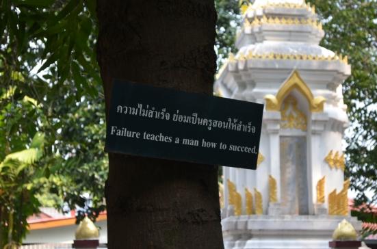 Enlightenment Signs